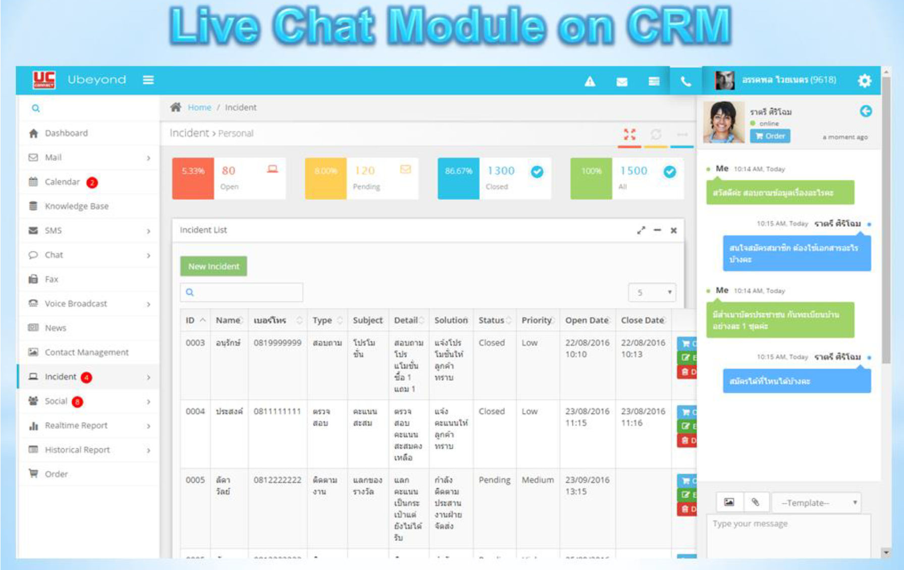 CRM_LIVECHAT